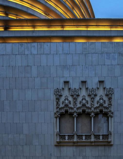 Elementos arquitectónicos compartidos