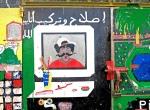Puerta de una Barberia. Kashba Tanger